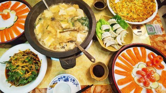 漁美人三文魚餐廳