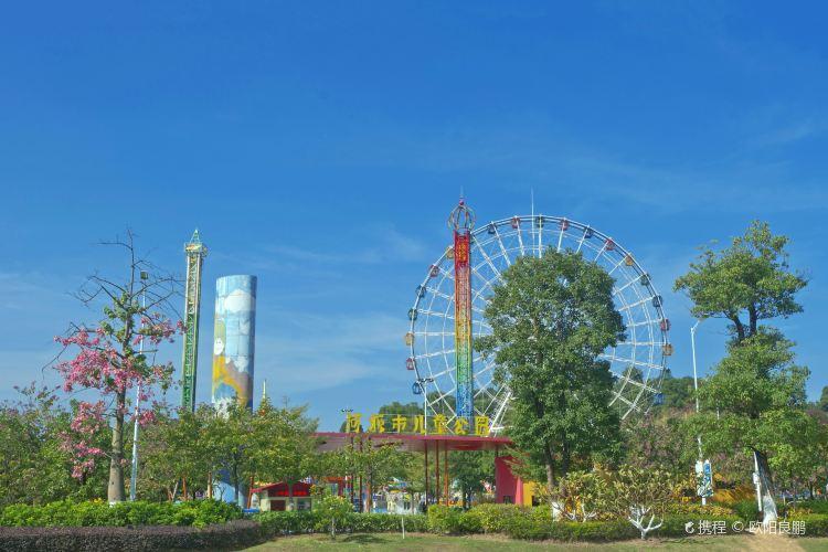 Heyuanshi Children Park