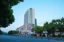 值得一去的酒店——宜昌金东山大酒店  酒店是宜昌市具有突出代表性一家现代化综合性高级酒店,是新时代宜