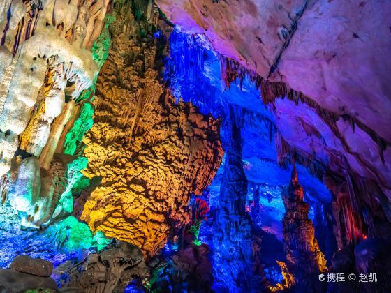 Ludi Cave (Reed Flute Cave)
