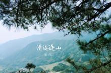 2019国庆 挑战连山金子山