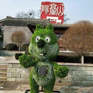 阳台山自然风景区旅游景点攻略图
