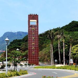 台湾中山大学旅游景点攻略图