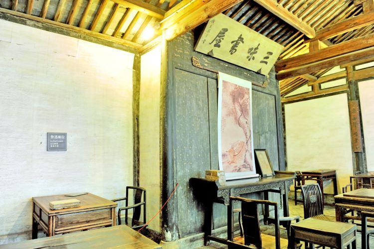 싼웨이(삼미) 서점