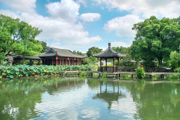 Zengzhao Garden