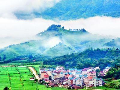 Fugai Mountain