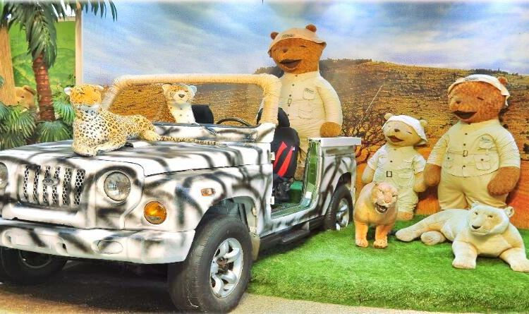 Teddy Bear Safari1