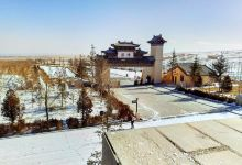 金昌古城1日游
