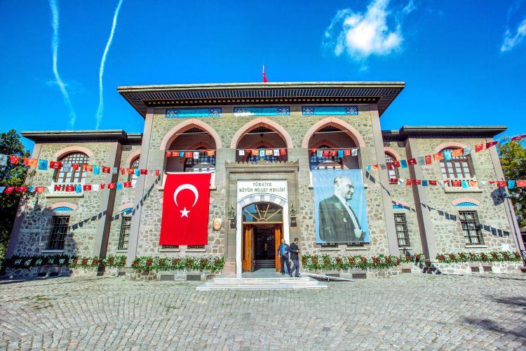Cumhuriyet Muzesi