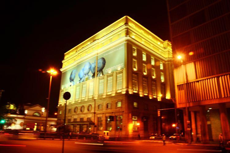 Centro Cultural Banco do Brasil1