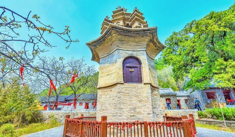Jiuding Tower Zhonghua Minsu Happy Park3