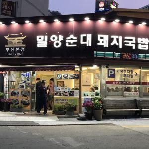 王猪肉汤饭旅游景点攻略图
