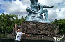 在长崎伊王岛,和平公园,原爆资料馆,哥拉巴园的照片。