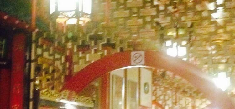 Restaurant Shanghai1