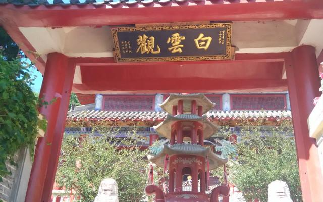白云山(普兰店,大连)半日游