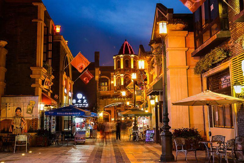 Qingzhen