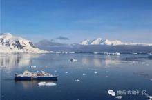 原来去南极既不难,也没那么贵!