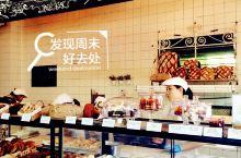 Farine—看过来🧀全上海最好的羊角面包在这里🍮