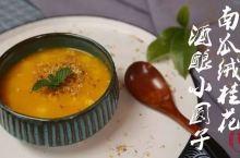 美食林风味餐厅-伴园私房菜的拿手美食!