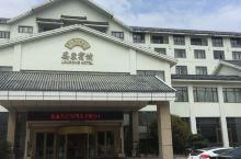 太仓衡山娄东宾馆