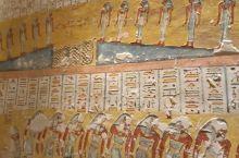 帝王谷中的壁画