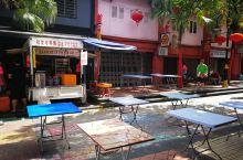 新山华族文化博物馆前的美食街