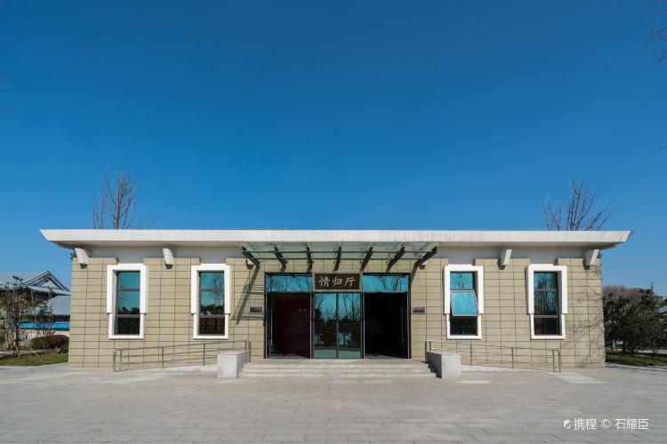 Zhou Enlai Memorial Hall4
