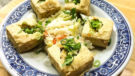 香味海產粥脆皮臭豆腐