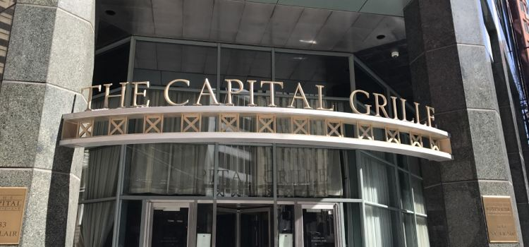 The Capital Grille(市中心店)3