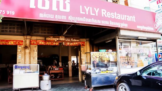 Ly Ly Restaurant