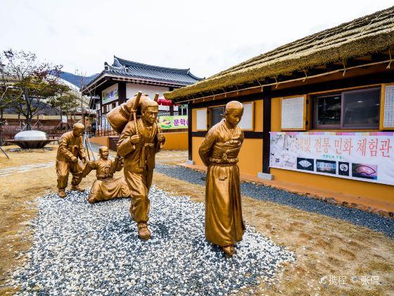 Kimyoujeong