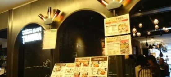 Yakiniku Bar Tamura