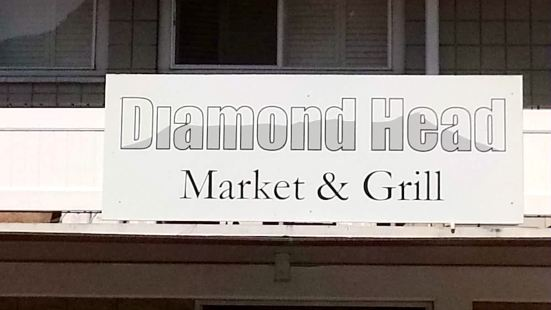 Diamond Head Market & Grill