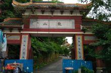 高州市的观山寺