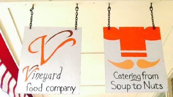 Vineyard Food Company and Catering From Soup to Nuts