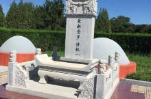 河北省易县溥仪墓