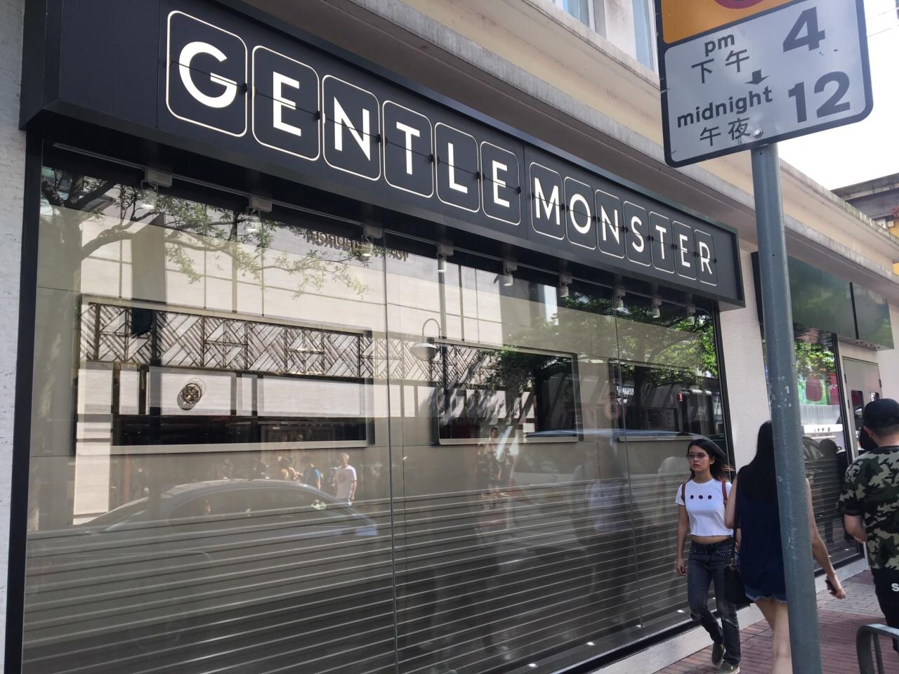 香港hm旗舰店地址_香港Gentle monster旗舰店购物攻略,Gentle monster旗舰店物中心/地址 ...