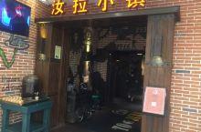 汝拉小镇—萧山银隆百货店