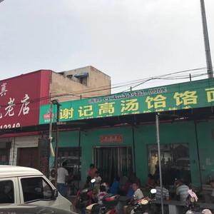 郏县游记图文-2017年8月暑期南太行自驾纪实(六)
