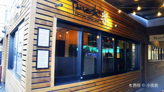 Tanoshi Teppan and Sake Bar