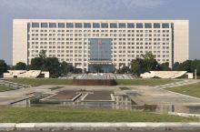 淮南市政府广场