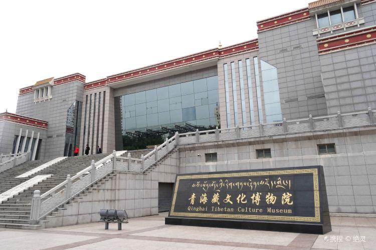 Qinghai Tibetan Culture Museum3
