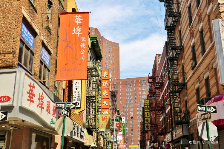 Chinatown2