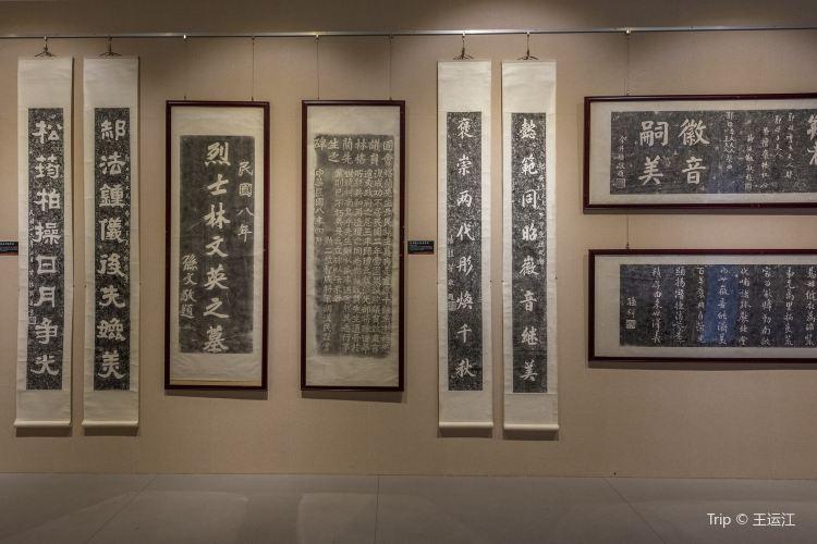 Haikou Museum4