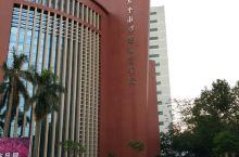 开平文化馆