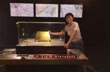 台湾黄金博物馆