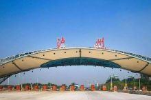"""重磅!""""中国最幸福城市""""揭晓! NO.1居然是这座川南小城!"""