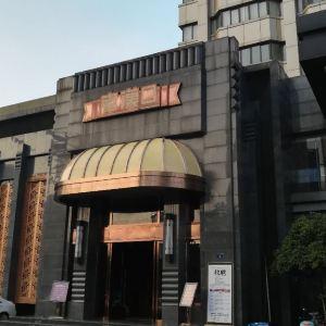 粗茶淡饭·汉口公馆旅游景点攻略图