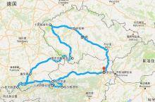 奥地利-德国-捷克12日私人订制
