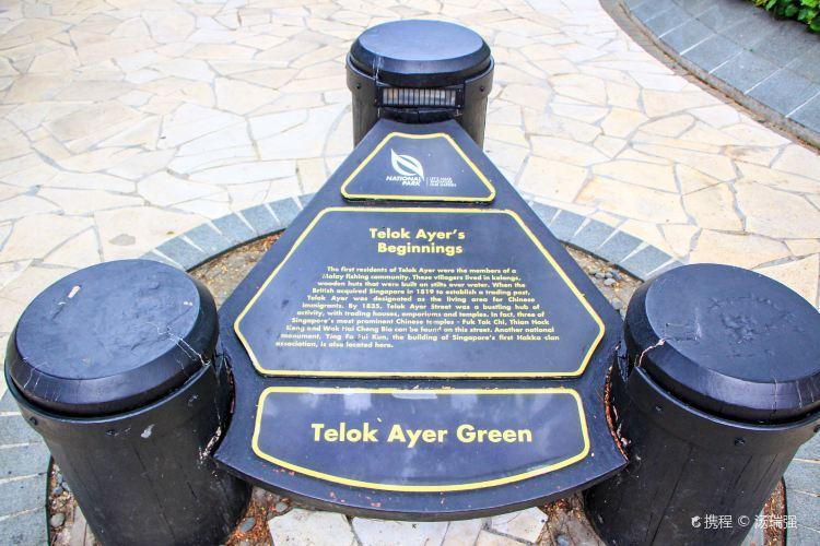 Telok Ayer Market1